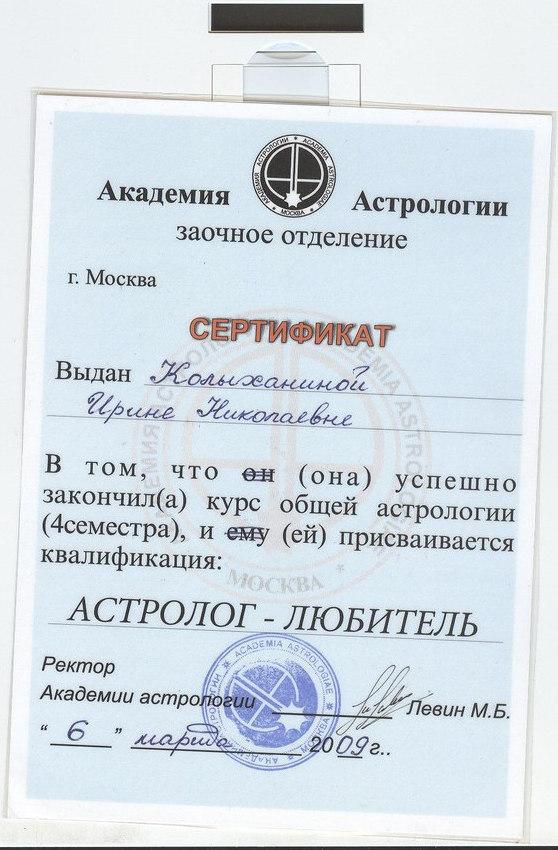 eY7355NzPcw